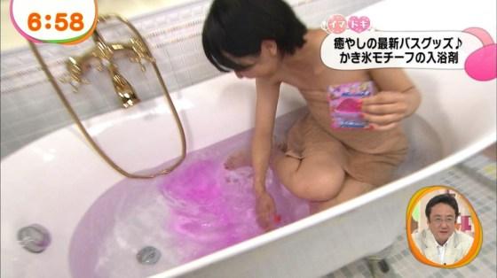 【温泉キャプ画像】テレビで美女の入浴シーンが見れるなんてやっぱ興奮するよなw 20