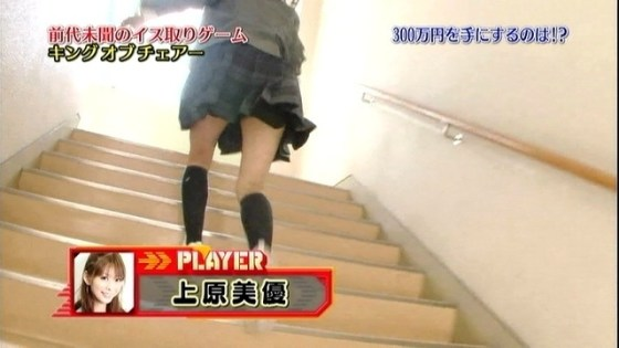 【パンチラキャプ画像】ミニスカ履いてスカートの中身が見えちゃってるタレント達w 07