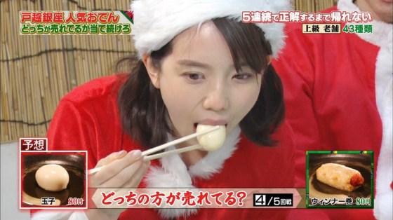 【擬似フェラキャプ画像】食レポしてるタレント達の表情がフェラ顔にしか見えないんだがw