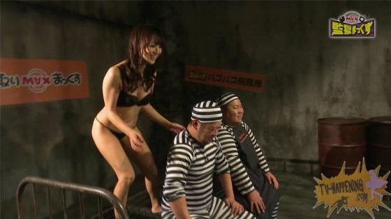 【お宝キャプ画像】ケンコバのバコバコTVに出てくる下着姿の美女のオッパイとお尻がエロいw 35