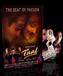 Taal / Ритмы любви
