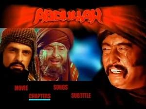 Abdullah /Абдулла
