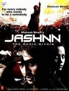 Jashnn: The Music Within / Музыка в душе
