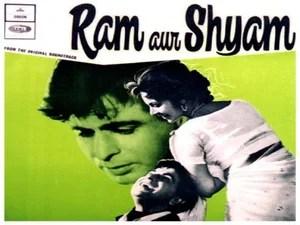 Ram Aur Shyam / Рам и Шиам