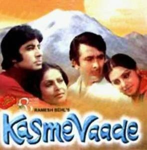 Kasme Vaade / Клятвы и обещания