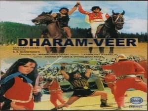 Dharam Veer /Вечная сказка любви