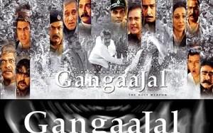 Воды Ганга / GangaaJal