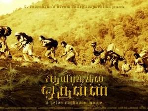 Aayirathil Oruvan / Один из тысяч