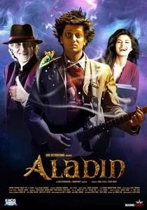Аладин / Aladin