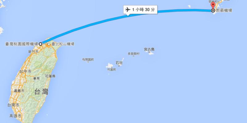 【沖繩,親子自助慢活Long Stay】什麼時候去沖繩最好?