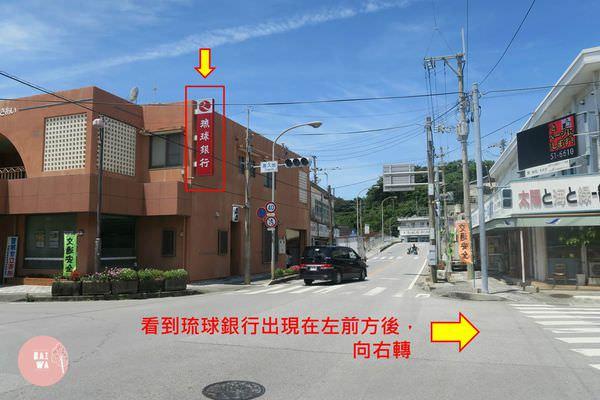 【沖繩,吃北部】きしもと(岸本)食堂,最有名氣的沖繩麵