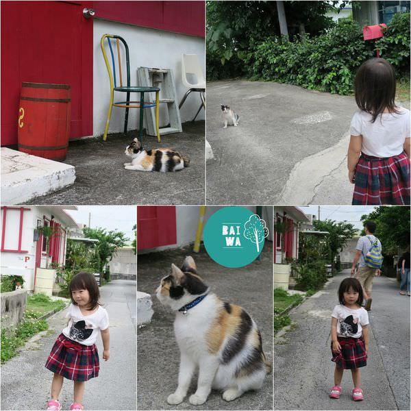 【沖繩,吃中部】浦添港川外人住宅街,異國風住家享用下午茶