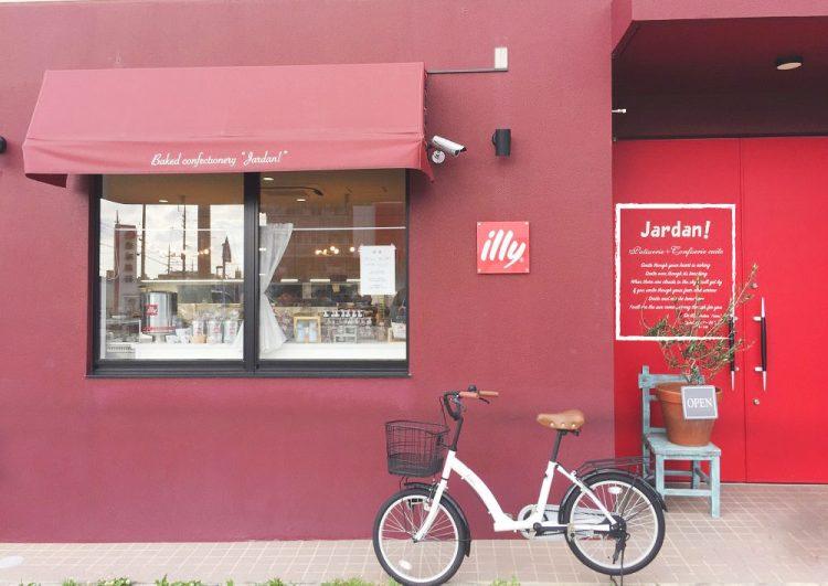 【沖繩中部美食】Jardan! 挖出當地人放口袋超受歡迎的司康店(秘境)