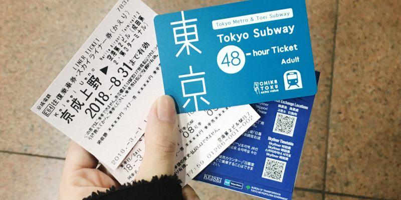 東京交通 如何從成田機場搭乘Skyliner京成電鐵到上野、池袋