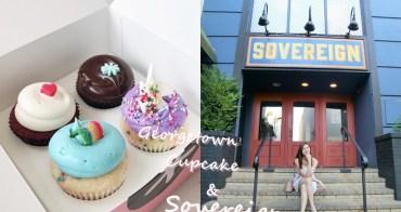 美國 | 華盛頓特區必吃的杯子蛋糕 Georgetown Cupcake 波士頓、紐約、LA皆有分店