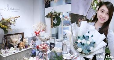 禮物推薦   敘思花藝SÜSS Floral Design 台北中山站客製化日本永生花束  生日禮物 情人節禮物 聖誕