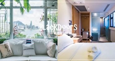 香港住宿   只為你挑選最優質的房間推薦 BlackDoors商旅房源