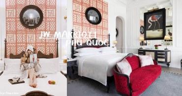 越南富國島 | JW Marriott Phu Quoc Emerald Bay 翡翠灣萬豪度假酒店 房間篇