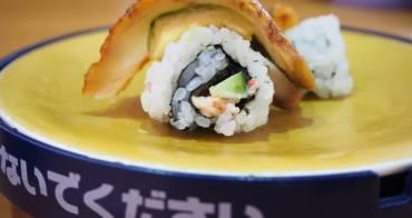 【日本連鎖】好玩好吃又平價的無添くら寿司