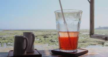 沖繩南部 浜辺の茶屋(濱邊茶屋) 專屬海景視野