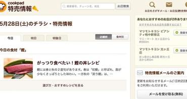 日本留學雜談#7 主婦魂完全燃燒!窮留學生如何省錢