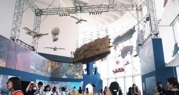 東京六本木 見證宮崎駿經典動畫歷史『吉卜力的大博覽會』心得/資訊/限定商品
