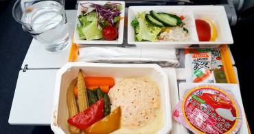 心得分享⎮ANA 全日空航空 經濟艙特殊飛機餐心得