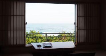 日本住宿⎮千葉鴨川館 溫泉海景房心得(近鴨川海洋世界)