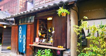 東京日暮里⎮上野櫻木ATARI  昭和老屋新風景