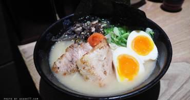 東京美食⎮俺式 純 東京一番街 九州豚骨拉麵