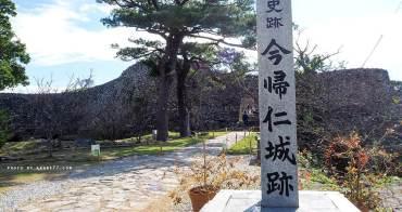 沖繩景點⎮今歸仁城跡 除了櫻花還有絕景