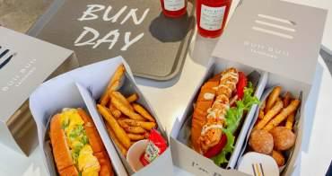 台中南屯「Bun Bun 棒棒」文心森林公園旁早午餐輕食