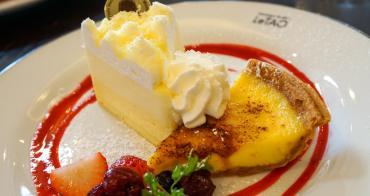 【日本北海道】小樽洋菓子舗ルタオ LeTAO本店 限定蛋糕套餐