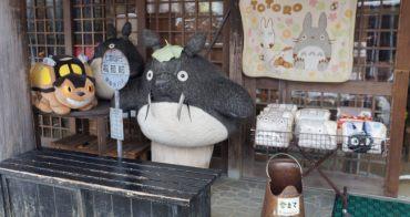 【心得】日本觀察筆記&旅遊心得