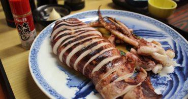【日本神奈川】ゑじま 江之島唯一漁師料理
