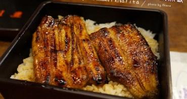 【千葉成田山】川豊鰻魚專門老店 現烤日本鰻魚