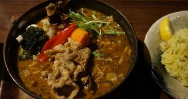 【北海道札幌】札幌スープカレー専門店 GARAKU 湯咖哩