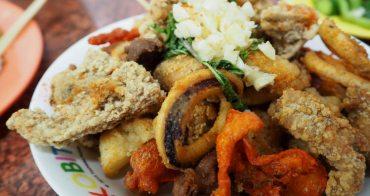 【台中南屯】偉哥鹹酥雞(嶺東店) 推獨門醬汁香酥雞排、甘梅地瓜