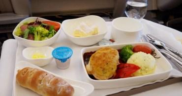 【心得】Asiana 韓亞航空:日本東京(NRT) - 韓國首爾(ICN) 商務艙&經濟艙心得分享