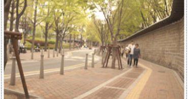【2013首爾自助】殺底片的浪漫景點-德壽宮石牆路