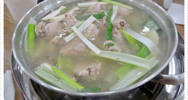 【韓國首爾】新村「孔陵一隻雞」공릉 닭한마리 我終於也吃到一隻雞了!