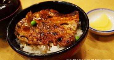 【北海道帶廣】帶廣豚丼名店『豚丼のぶたはげ 』
