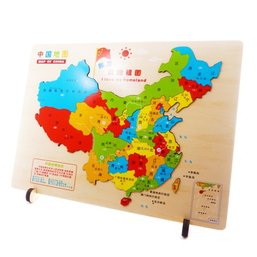 Medium Of World Map Puzzle