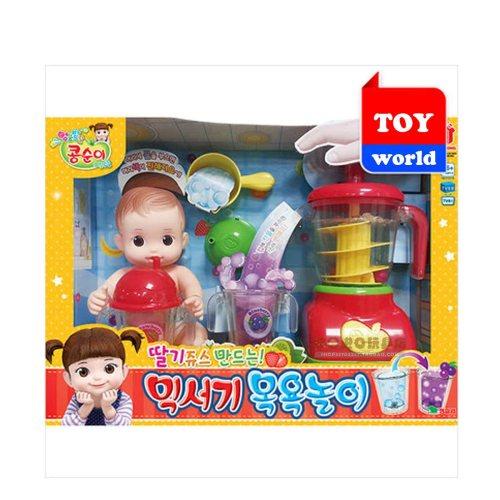 Medium Crop Of Baby Bath Toys