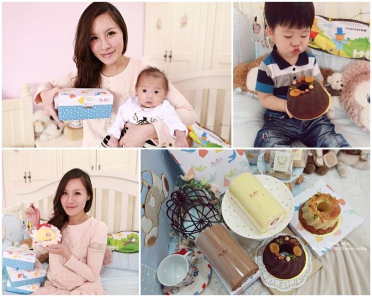 【Baby。】新生命的誕生~彌月禮盒(蛋糕)首選-台中-月之戀人