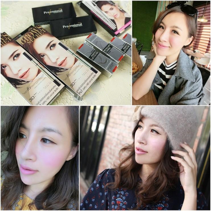 【彩妝】CP值超高☞☞泰國Top1平價彩妝Mistine