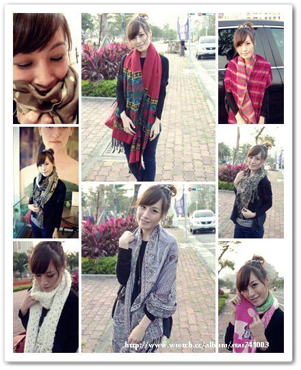 【配件】每條都好看~8款圍巾分享