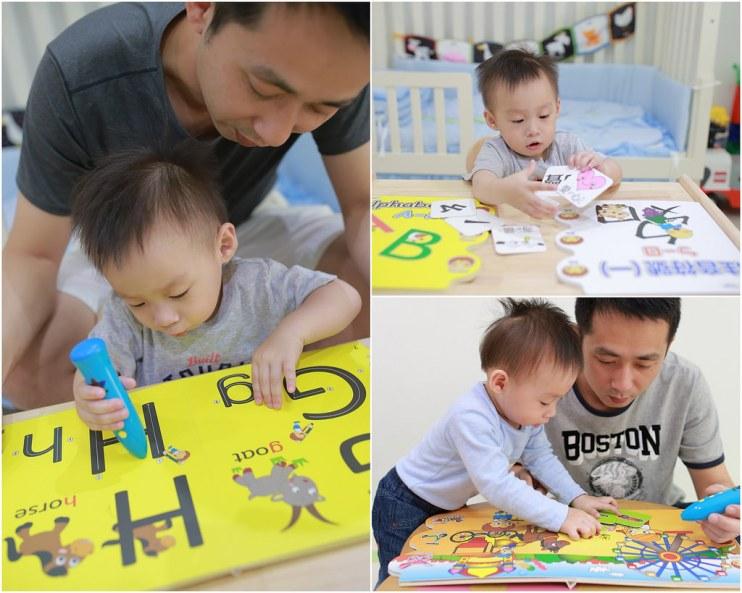 【團購】強力推薦!! 寶寶最愛的學習輔助教材♥智堡Little Star魔力點讀互動有聲系列書籍(結團)