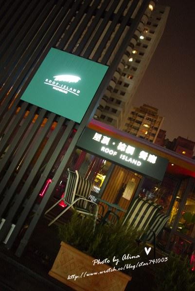 【高雄餐廳】令人回味無窮的美食–屋頂 。棕梠餐廳