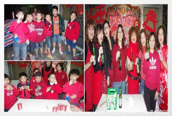 2010年新春Party